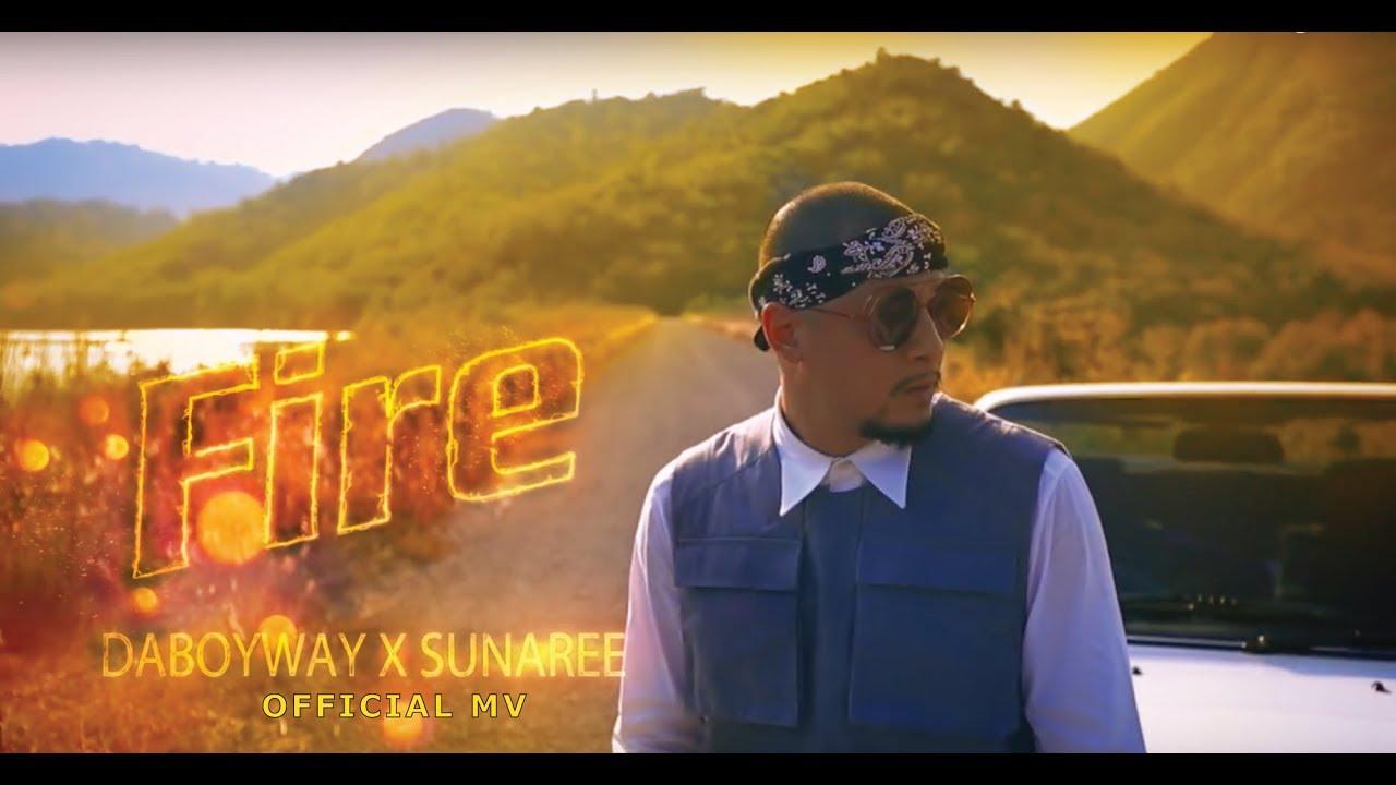 แปลเพลง Fire - Daboyway